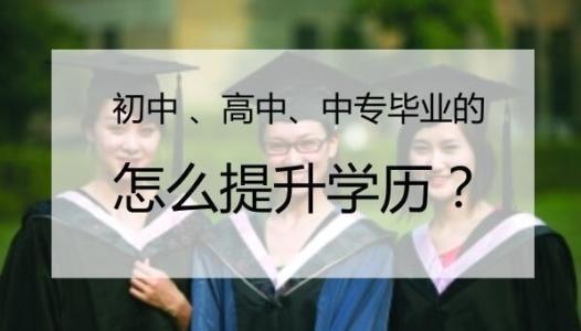 {长理函授专业}长沙理工大学环境工程高升专报名电话及地址