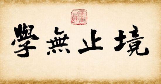 郑州成人函授学历啥时候开始报名