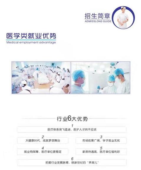 公办卫校_郑州白求恩护理学校有康复专业吗 没有初中毕业证行吗