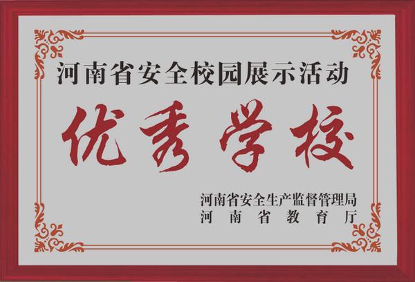 河南省工业学校2021年报名截止时间|中考300分能上吗