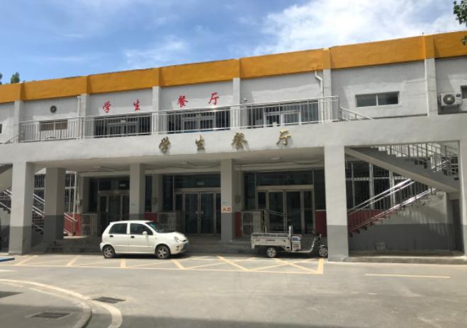 河南有什么公办的3+2中专河南省工业中专学校