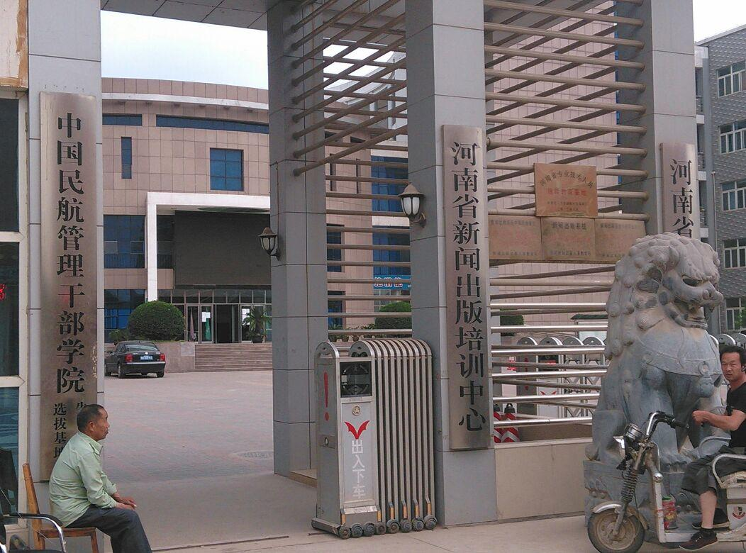河南省公办新闻出版学校专业有哪些