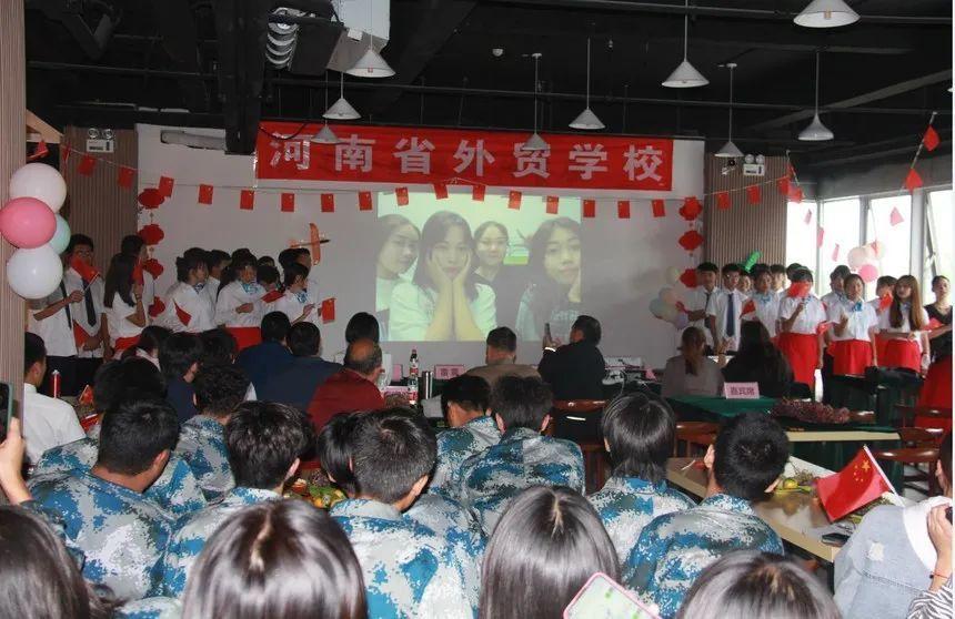 河南省教得好的 河南省外贸学校中专一年学费多少