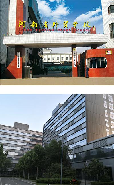 河南省男生学什么专业就业前景好-河南省外贸学校2021年招生中