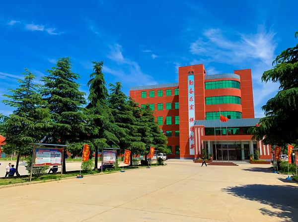 河南省公办的职业中专郑州信息科技职业学校
