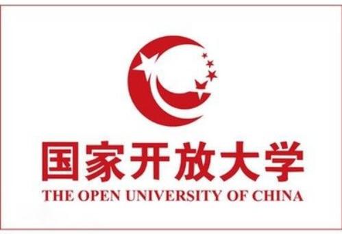 新乡提升大专学历报名流程国家开放大学秋季招生