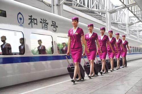 岳阳3+2学铁道交通运输好找工作吗