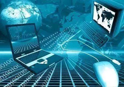 长沙高考不理想学信息安全管理专业有国家补贴吗