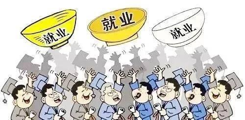湖南五年制学电子竞技专业报名截止