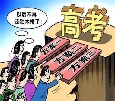岳阳高中不想读书上对口升学班哪家好