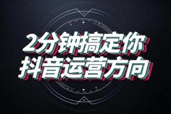 邵阳3+2学抖音制作专业招生