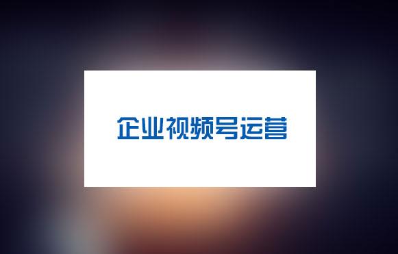张家界高考不理想学抖音运营专业2021年专业报名