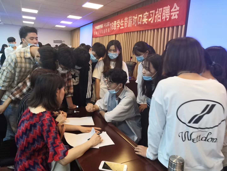 公办的郑州白求恩医学院2021年招生计划