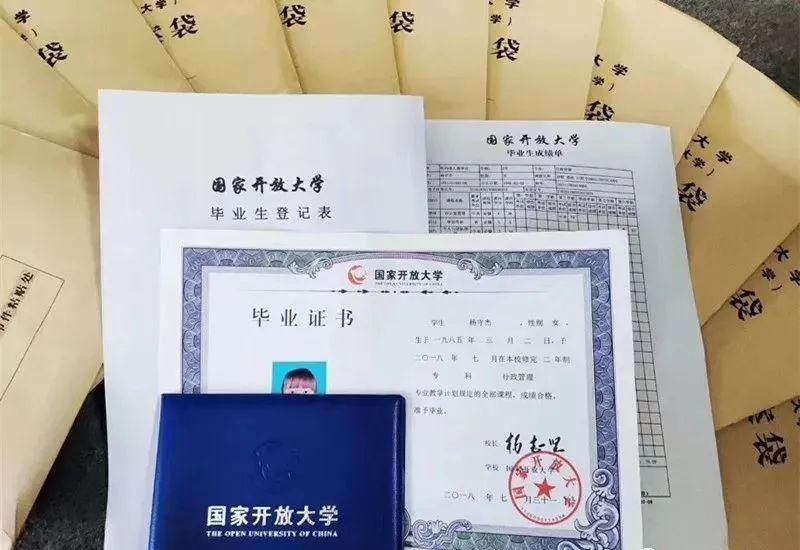 郑州提升大专学历要考试吗国家开放大学秋季招生