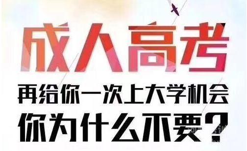 湖南师范大学成人高考专本连读考试分数